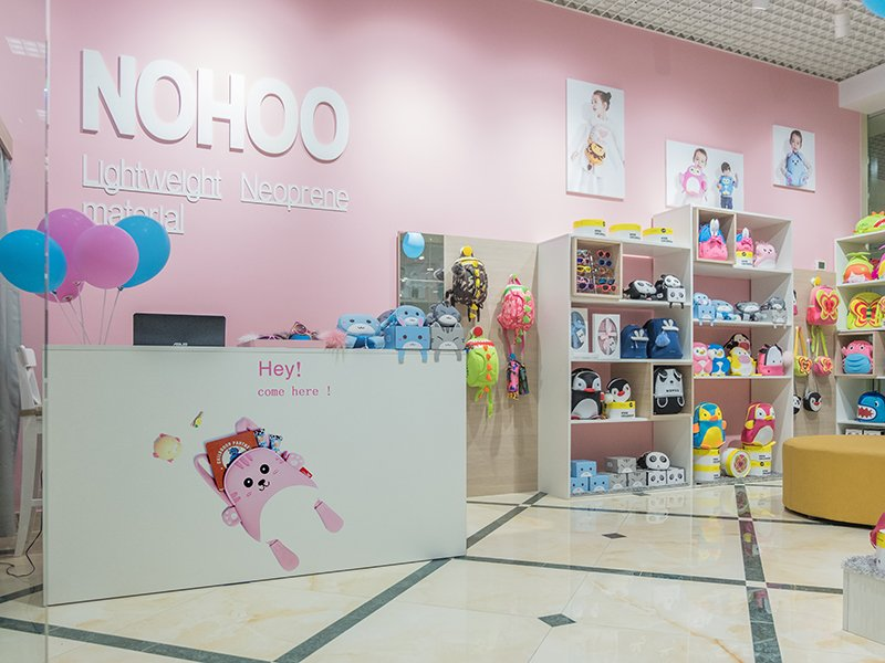 Nohoo Children Products Array image124