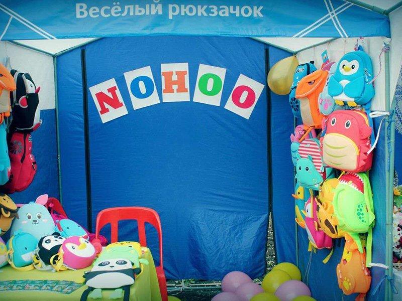 Russian customer shop