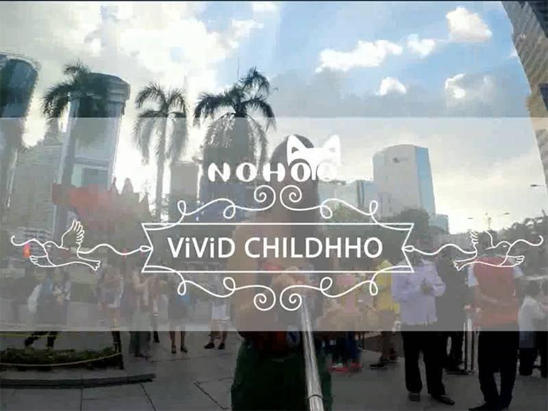 NOHOO Malaysian designer introduction