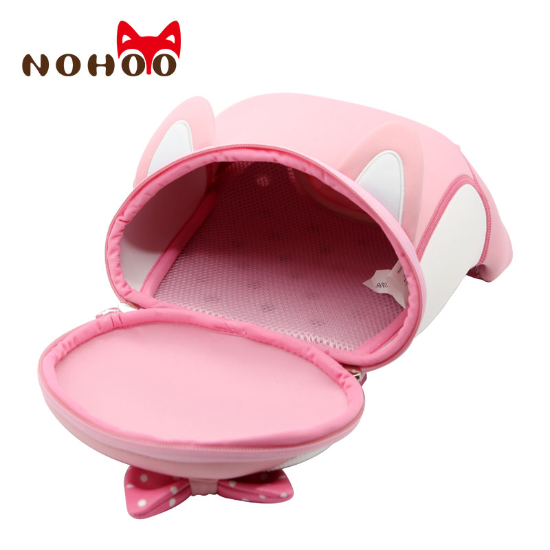 Nohoo Children Products Array image28