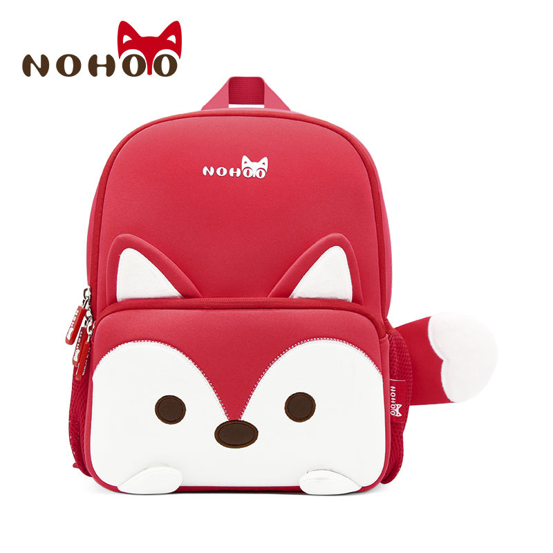 Nohoo Children Products Array image22