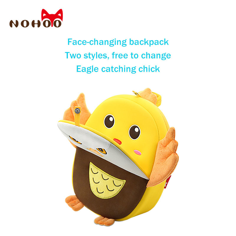 Nohoo Children Products Array image109