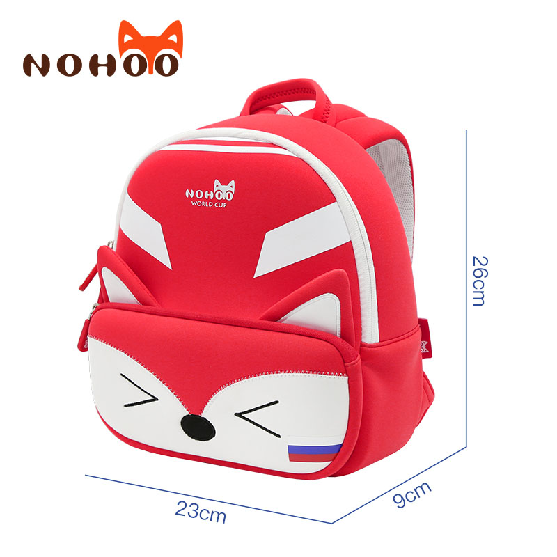 Nohoo Children Products Array image4