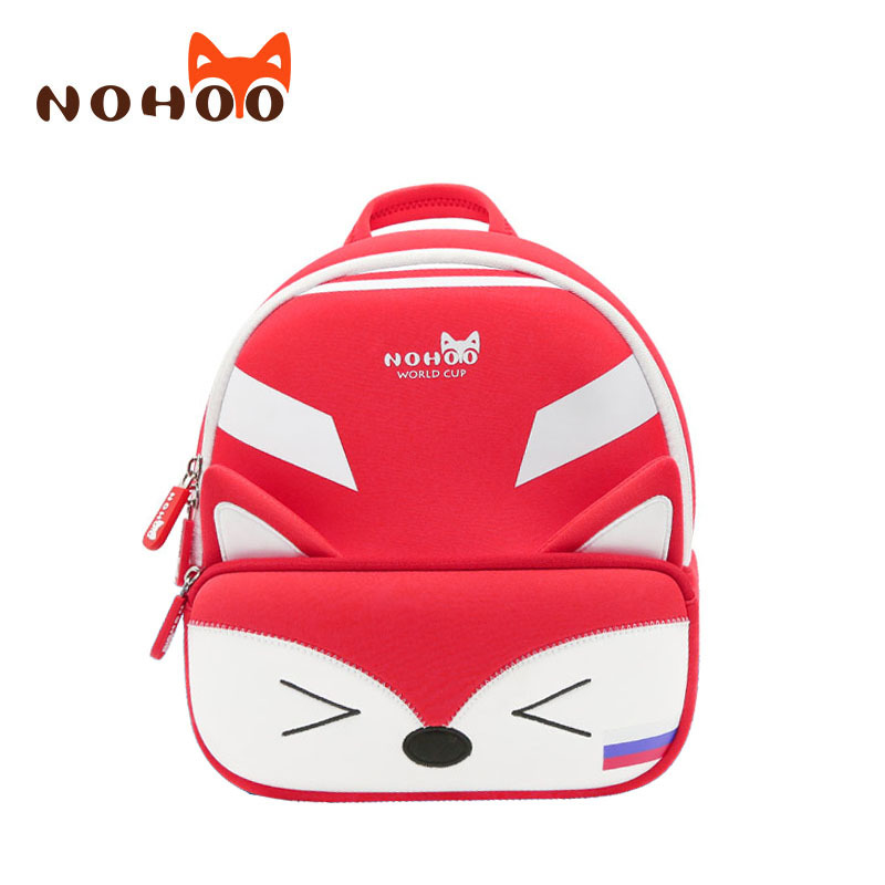 Nohoo Children Products Array image34