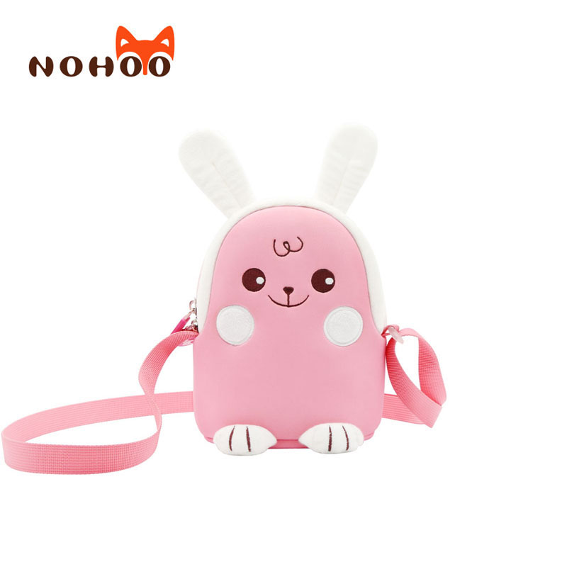 Nohoo Children Products Array image66