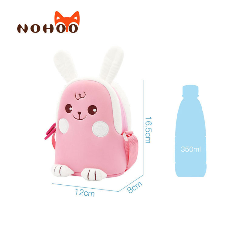 Nohoo Children Products Array image126