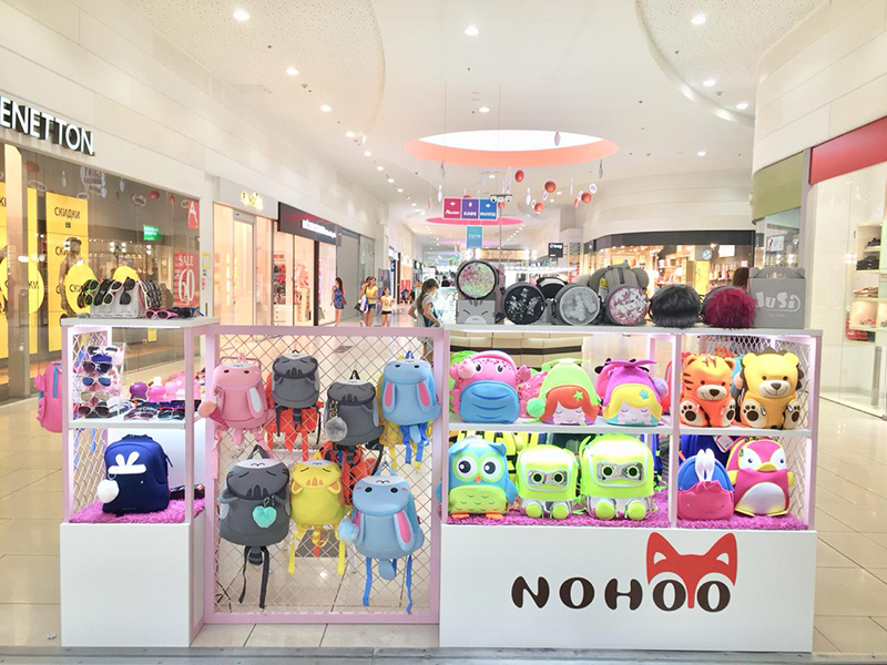 Nohoo Children Products Array image120