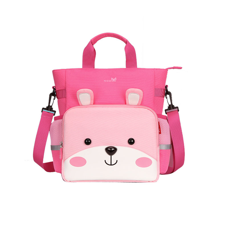 NHK050 Nohoo primary school student bag children messenger bag book bag